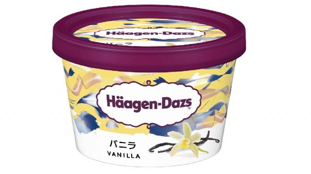 ハーゲンダッツアイスクリーム