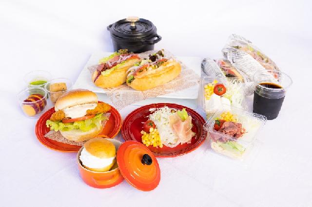 ◆選べる朝食◆デリカテッセン ※写真はイメージです