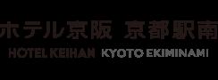 ホテル京阪 京都駅南