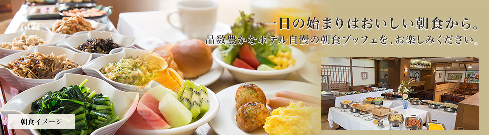 京阪・地下鉄 谷町線天満橋駅すぐ。 コストパフォーマンスに優れたアーバンホテル。