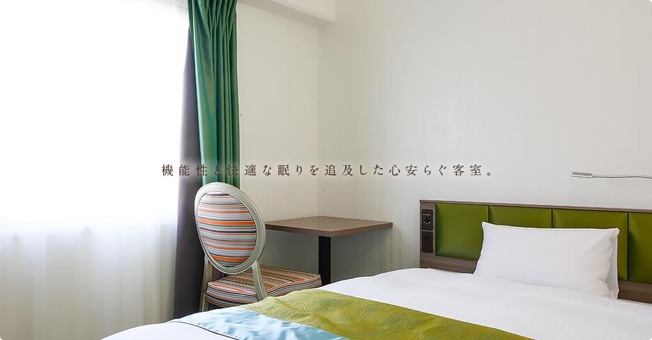 機能性と快適な眠りを追及した心安らぐ客室。